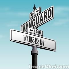 vanguard_chokuhan.jpg