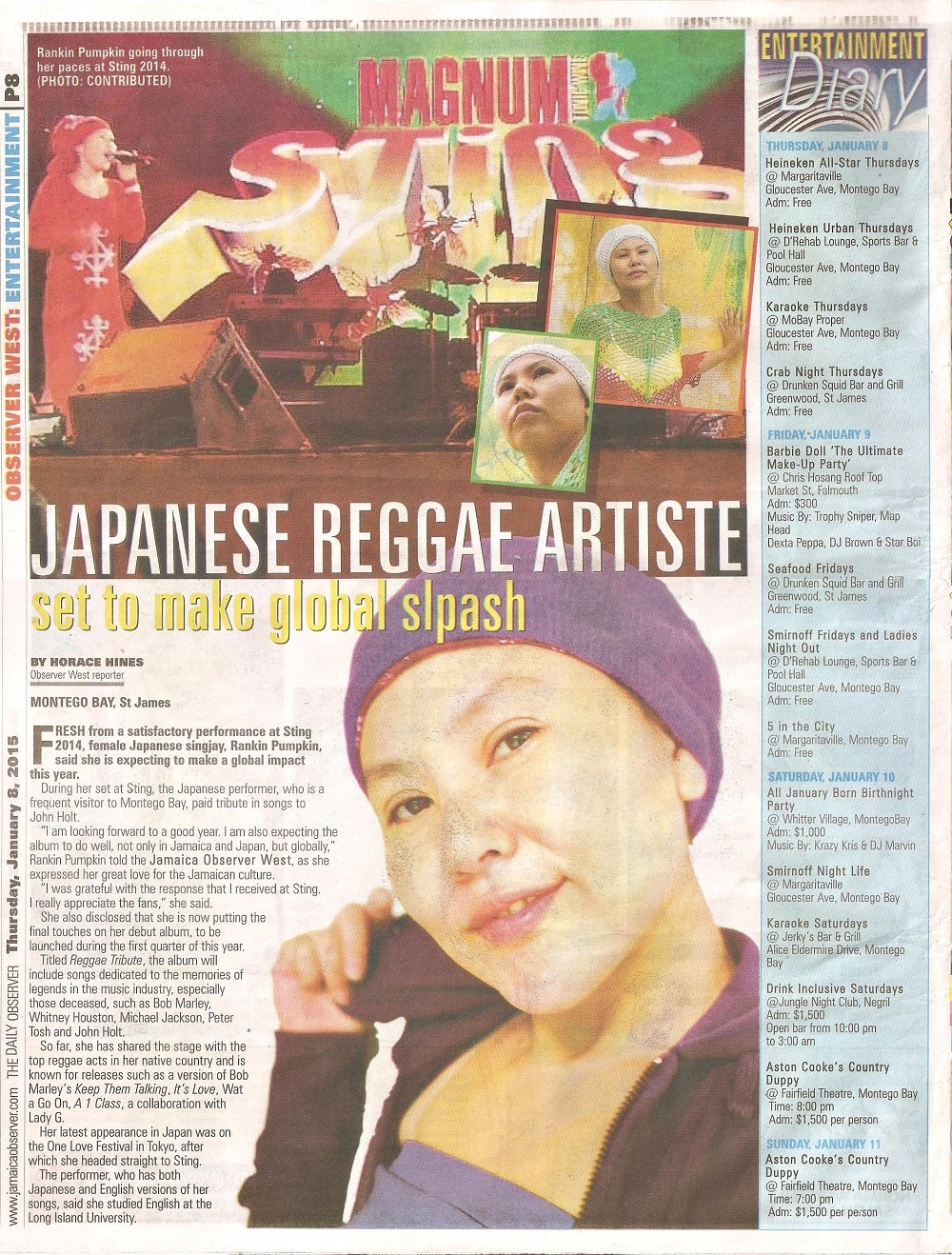 Rankin Pumpkin Observer Jamaica ランキン・パンプキン ジャマイカ新聞