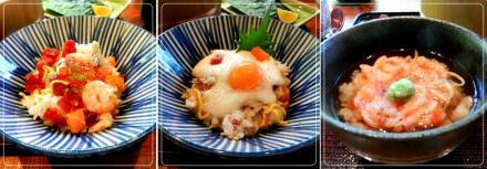 バラ寿司の食べ方