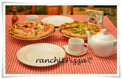 Frenchrestaurantのpizza
