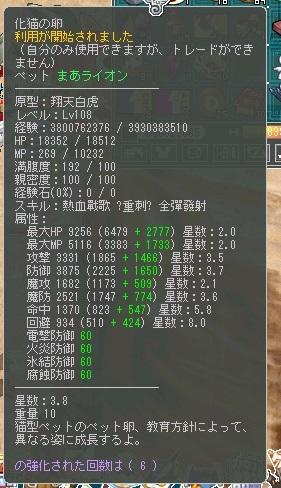 cap0030.jpg