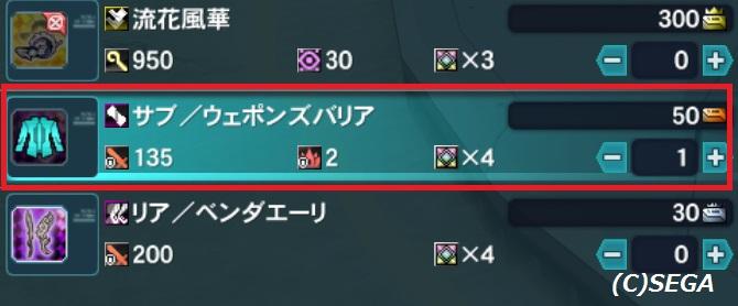 H27 6-16 夜桜プレビュー3