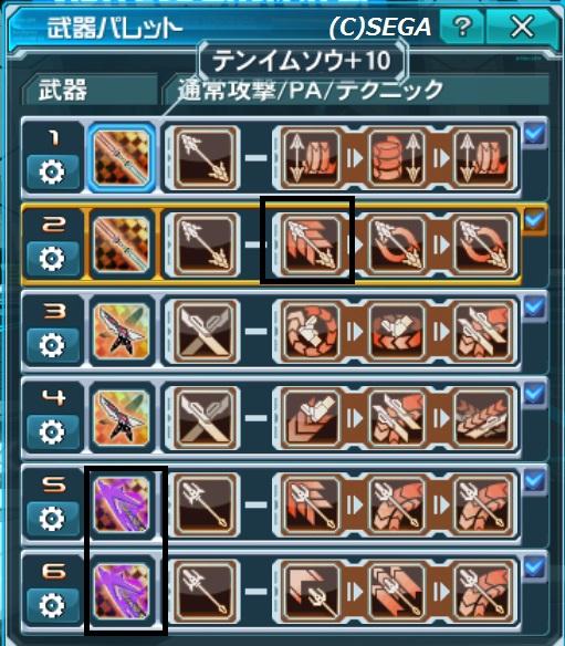 H27 7-13 ファイター武器パレ