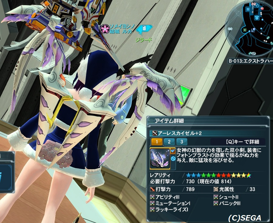 H27 7-24 にんじん