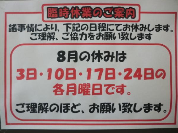 CIMG6910_convert_20150810090401.jpg