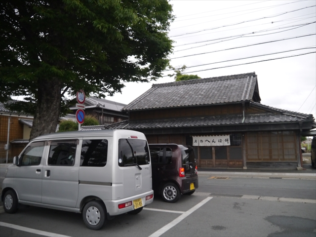 2015060805.jpg