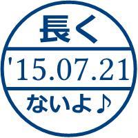 20150721印