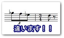 ニル5のココが凄い良い!!