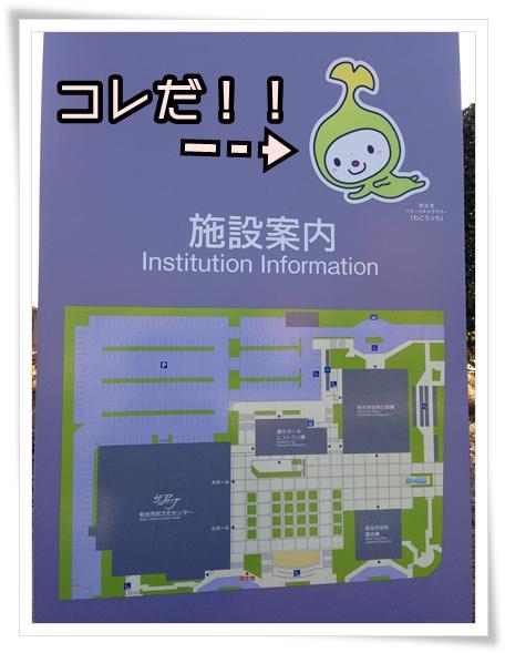 和光市のコンサートホール