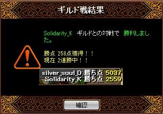 rs しるば vs