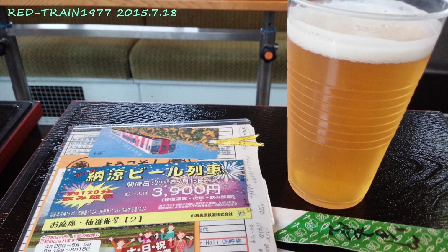 20150718_163732.jpg
