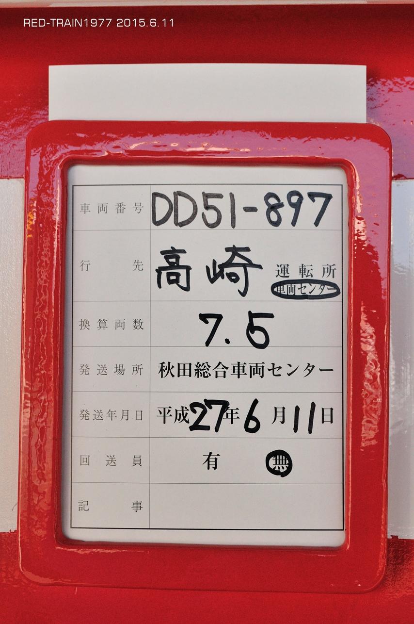 aDSC_3801.jpg