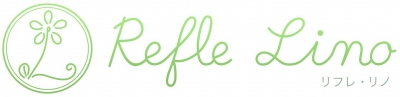 refle lino ロゴ