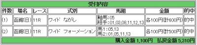2015y07m19d_154631582.jpg