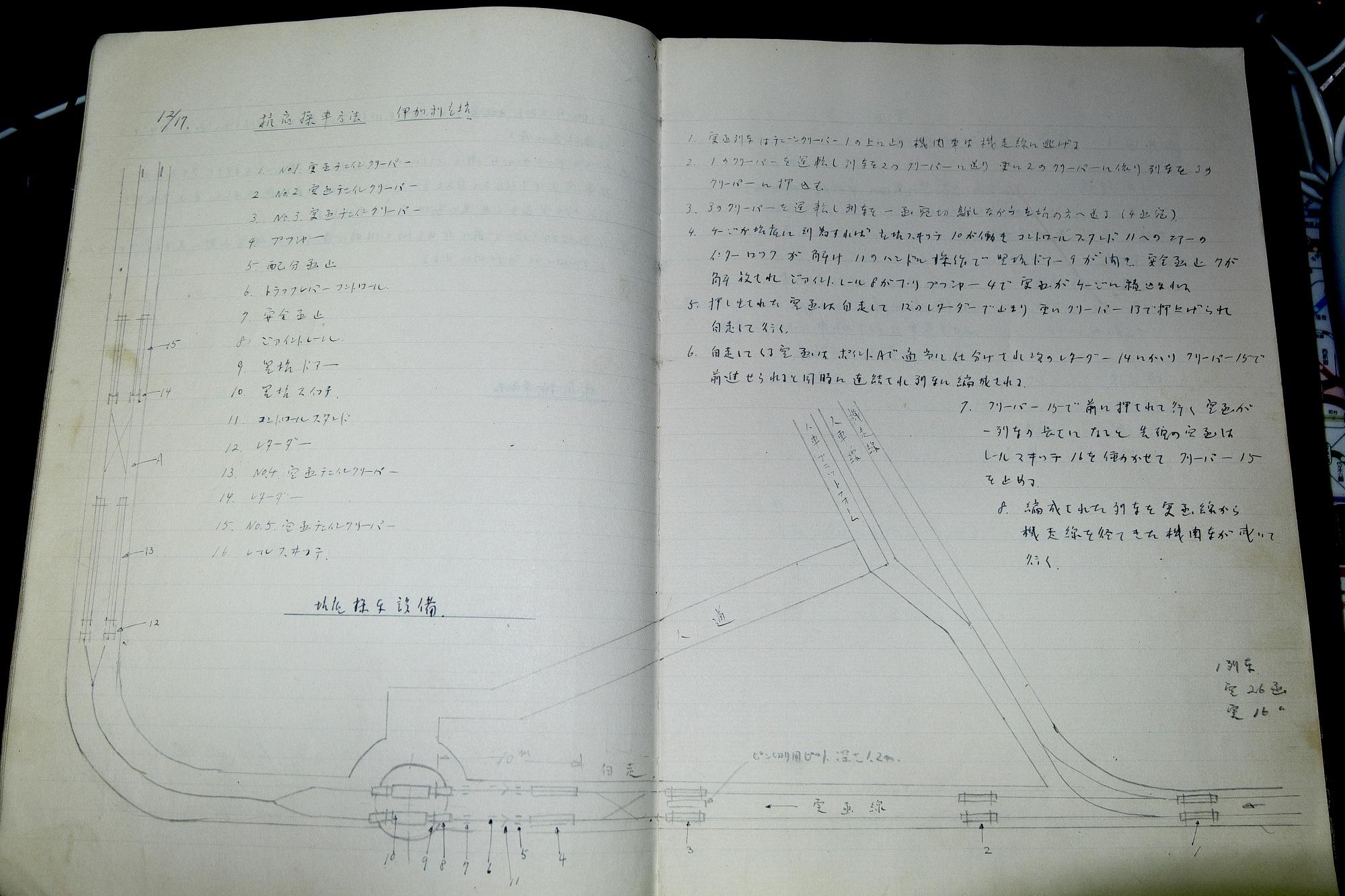 DSCF1006.jpg