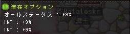 Maple160701_002045.jpg
