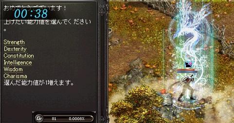 150709_04.jpg