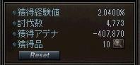 150709_05.jpg
