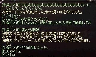 150709_08.jpg