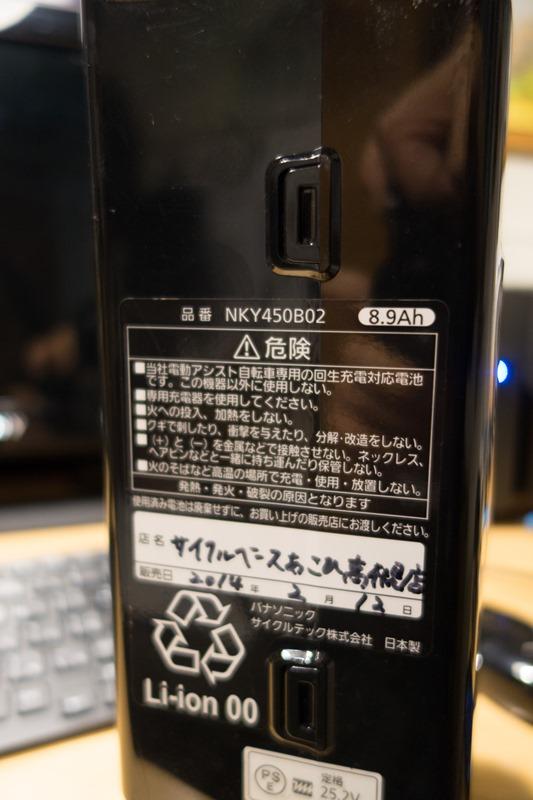 DSC05012-4.jpg