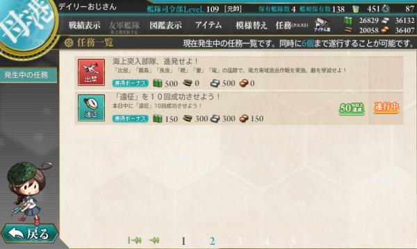 2015y07m05d 任務2