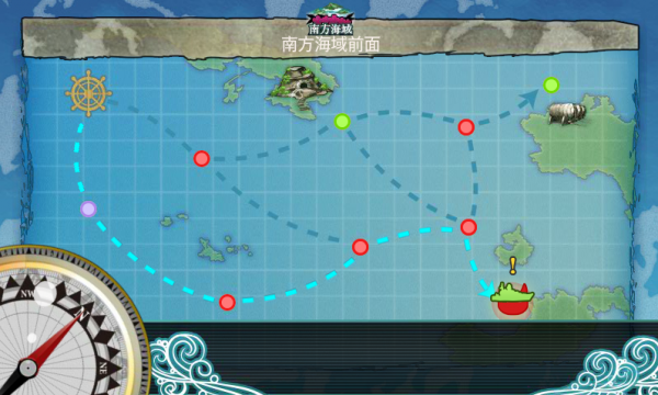 海上突入部隊、進発せよ! ボス到達