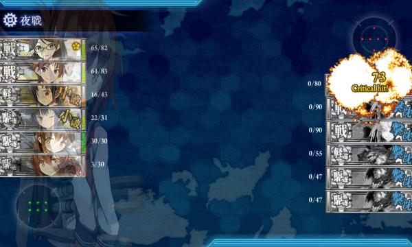 海上突入部隊、進発せよ! 夜戦
