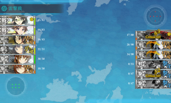 海上突入部隊、進発せよ!雷撃戦