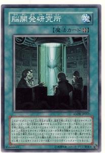 card1003403_1.jpg