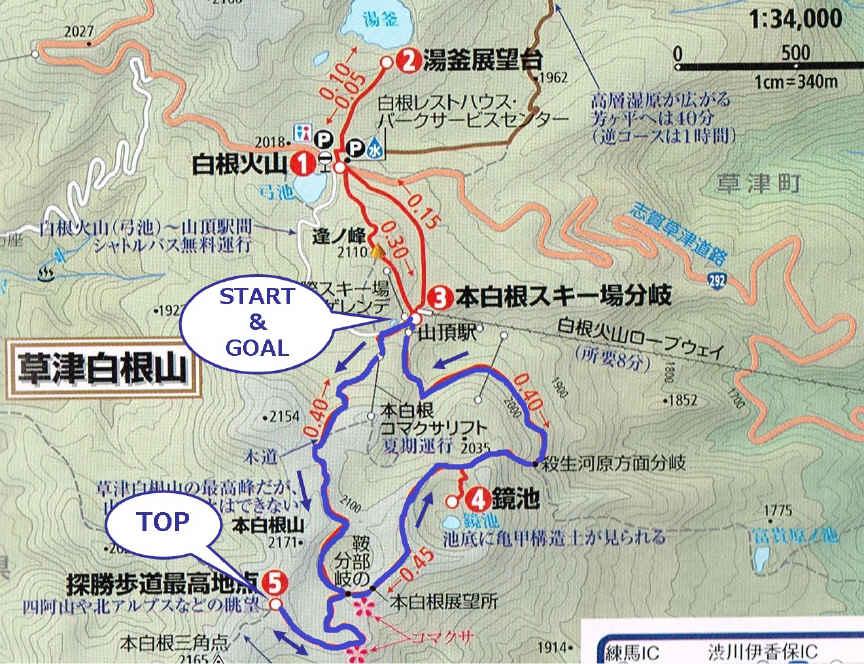 20150719_route.jpg
