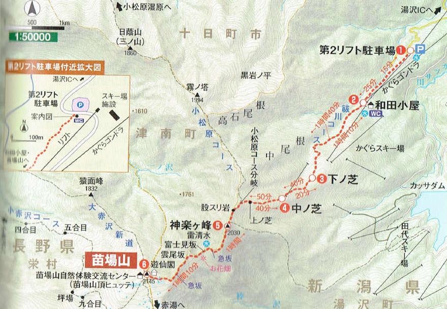 20150720_route.jpg
