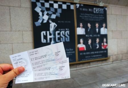 chess_3.jpg