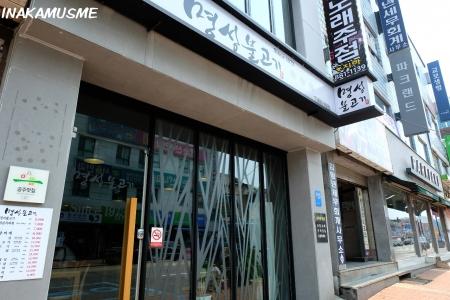 myonbu_1.jpg