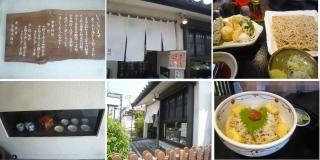0712fujisawasoba1.jpg