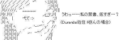 rdyneq7.jpg