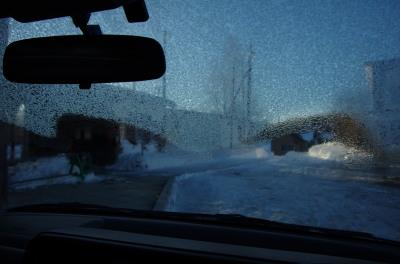 frozenwindow.jpg