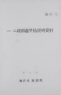 bl-p725a.jpg