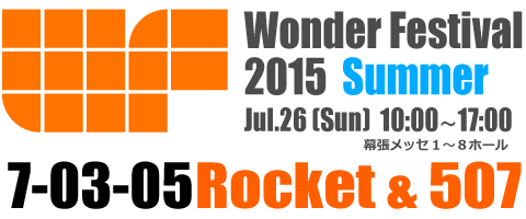 WF2015S Rocket&507