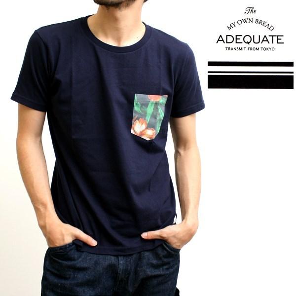 2015-07-10 トロピカル柄ポケット半袖クルーネックTシャツ 1