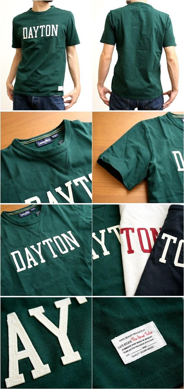 2015-07-20 度詰め天竺フェルト半袖ガゼットTシャツ(DAYTON) 2-vert