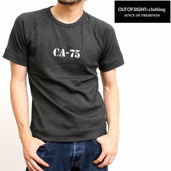 2015-07-21 CR天竺プリント半袖クルーネックTシャツ 1