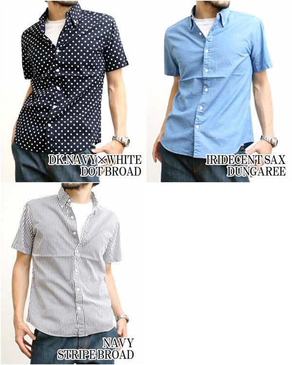2015-07-29 日本製半袖シャーリングボタンダウンシャツ 1  ブログ用
