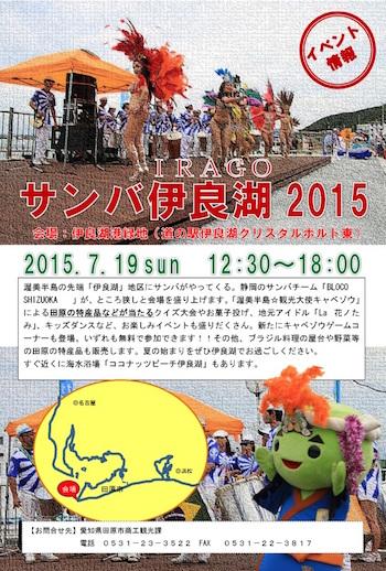 2015_7_20_1.jpg