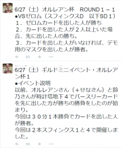 150629-02.png