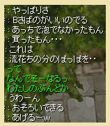 150708-06.png