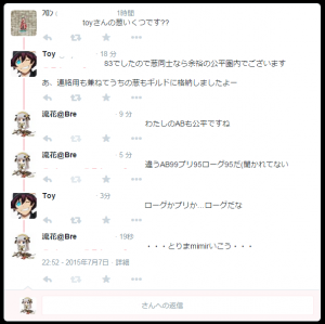 150709-02.png