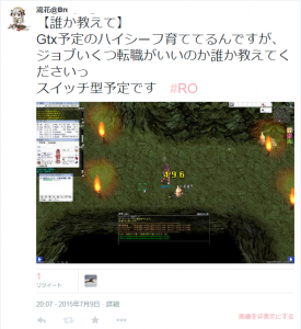 150710-197.png