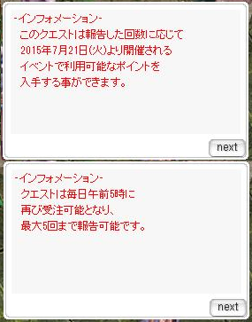 150714-03.png