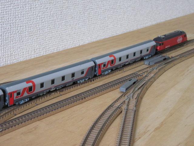 ロシアの国鉄 - JapaneseClass.j...