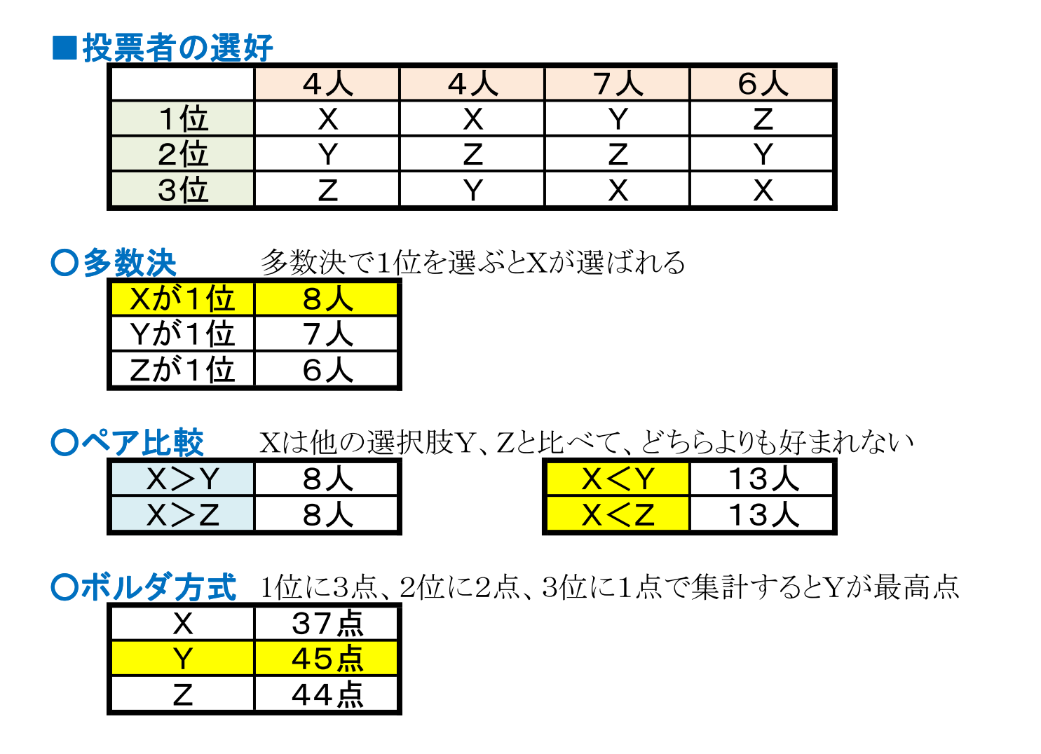 tasuketsu1-crop.png